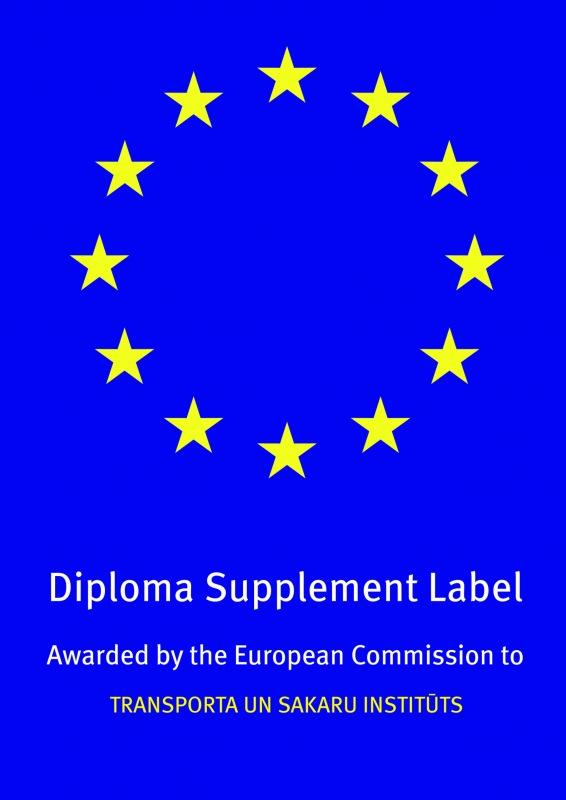 Приложение к диплому знак diploma supplement label tsi Международное признание диплома это один из важнейших вопросов интересующих студента Не секрет что в современном мире в котором почти не осталось